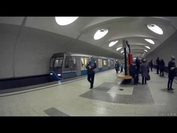 Метро. Серпуховско-Тимирязевская линия. Все станции. (полная версия)