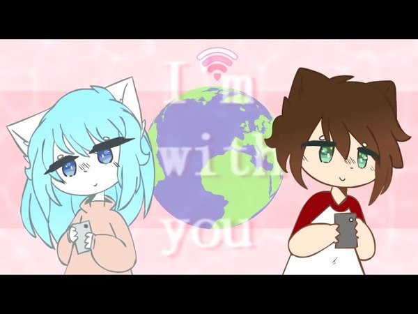 WHEN IM WITH YOU MEME ( Gift for Wolfychu and Sweetotoons )