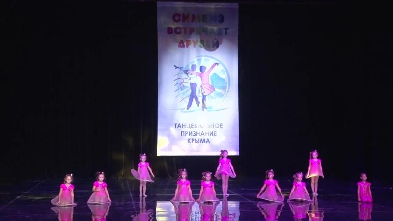 Школа-Студия Современного Эстрадного Танца «Smile» (Евпатория) Василисы