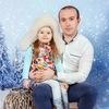 Andrey Raykov