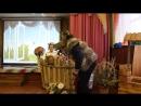 День матери Волк и семеро козлят