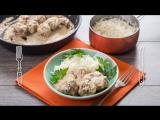 Фрикадельки в сливочно-каперсовом соусе с рисом - доставка продуктов с рецептами