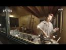 Пак Шин Хё готовит овощи