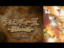 Evil_PooH - Shenmue II. (Dreamcast). Firstrun. Part 7