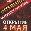 Ivan Interlyudesu