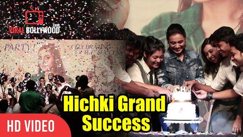Hichki Grand Success PARTY Celebration | YRF | Rani Mukerji And Cast