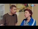 Осколки 6 серия 2018 HD 720