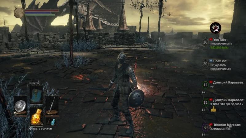 Dark Souls III - Понедельник легким не бывает (СТРИМ) (Часть 1)