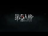 Identity 5 - официальный трейлер игры