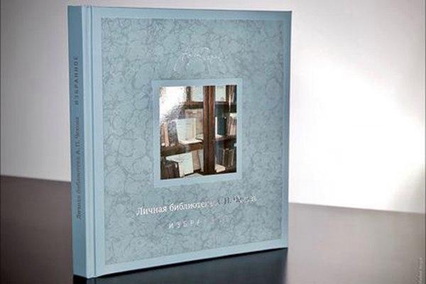 В Таганроге представят альбом с книгами из личной библиотеки А.П.Чехова