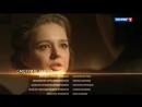 Берёзка 15 и 16 серия (2018) смотреть сериал онлайн _ фильм 2018