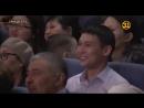 Алдараспан - Мың тенге. Ойна да күл 2 2017