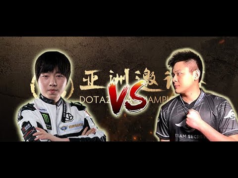 Secret Midone vs VG.Paparazi game 2 DAC 2018- 1x1 Event Grand Final bo3