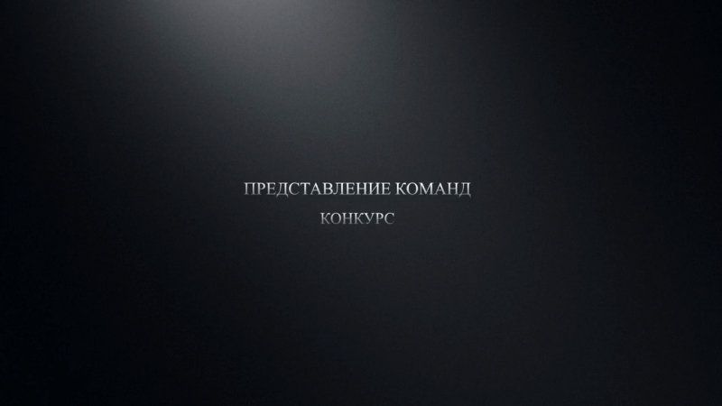 «Зарница-Школа безопасности-2018»