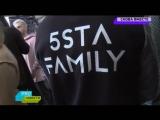 PROновости о съемках клипа 5sta family