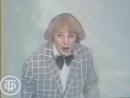 "Группа ""Браво"" и Жанна Агузарова ""Верю я"" (1986)"