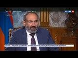 Интервью нового премьера Армении Пашиняна