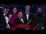 Une Femme Fantastique Oscar du Meilleur Film en langue