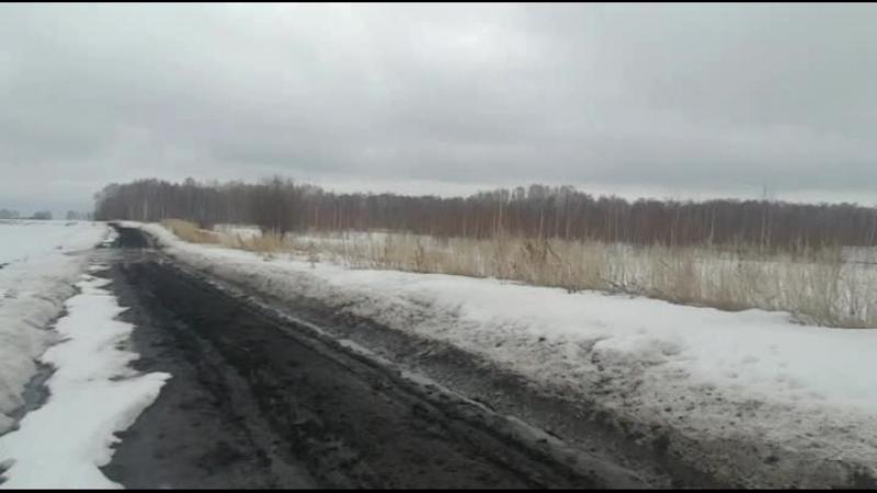 Весенняя дорога до Сибирского Руяна-на-Оби