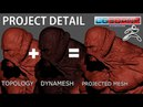 PROJECTION IN ZBRUSH DYNAMESH TO TOPOLOGY MESH