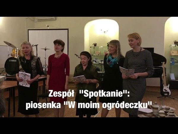 Polski Kapuśniak, Tomsk 2018