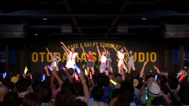 ANGERME Uchouten LOVE OTODAMA SEA STUDIO 2017 Natsu da!Umi da!ANGERME da!!