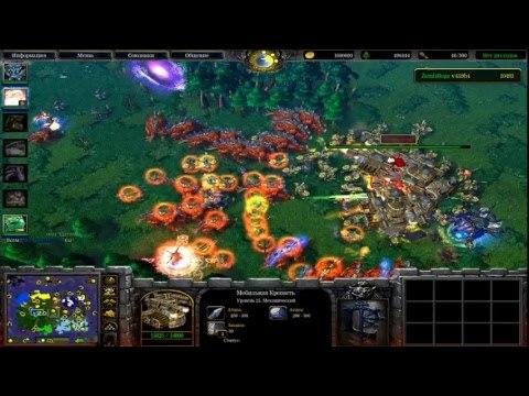 Warcraft 3: Артефакты Бесконечности