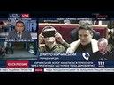 Корчинский прокомментировал арест Савченко