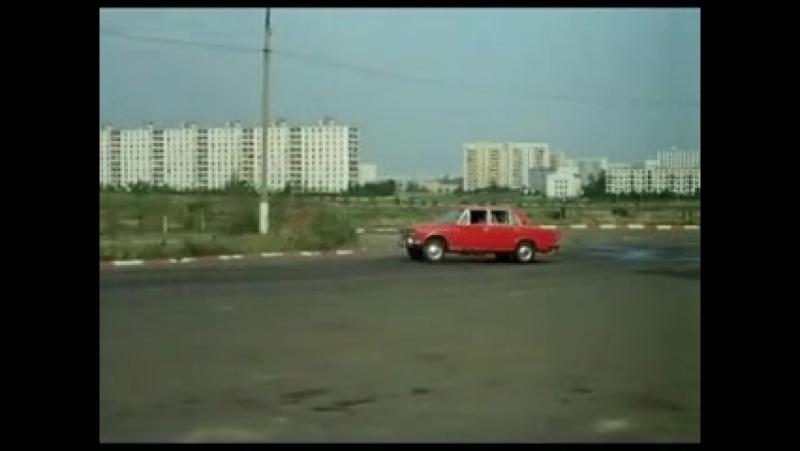 Когда па дал свою машину