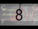 Дневники мертвецов Ночные кошмары и фантастические видения По рассказам Стивена Кинга