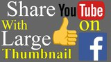 How to Properly Share YouTube Videos on Facebook with Full Thumbnail & Play Button [URDU/ Hindi]