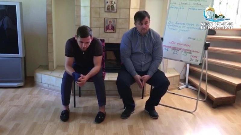 Спортсмен Александр Шаблий гость в мужском реабилитационном центре Ростов без наркотиков