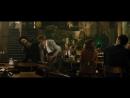 Охотники на гангстеров (2013) трейлер