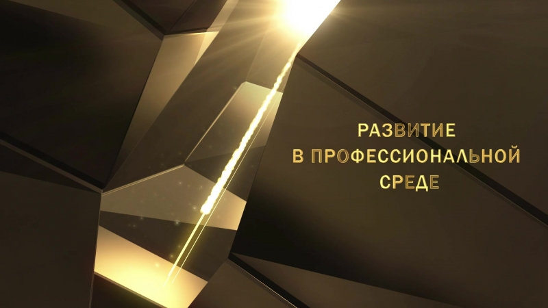 Конкурс ИТС промо 2019