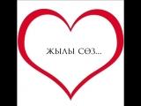 VID_111061226_162526_842.mp4