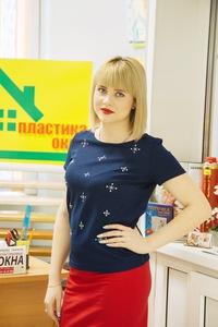 Степанова Алёна (Косарева)