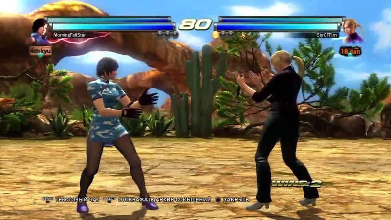 Tekken Tag Tournament 2 Online SerOFFim vs Serge FT5