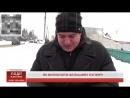 Події UA Донбас Як відрізнити фальшиві гроші від справжніх 10 02 2018