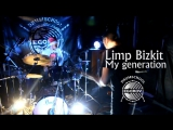 Limp Bizkit - My Generation(EDS cover@Сергей Правдарубов)