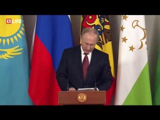 Владимир Путин об итогах саммитов СНГ и ЕврАзЭс в Сочи