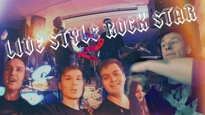 [FREAKSHOW] LIVE STYLE ROCK STAR 2 (s3e5)