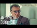 50. Bölüm - Ah Be Siren...
