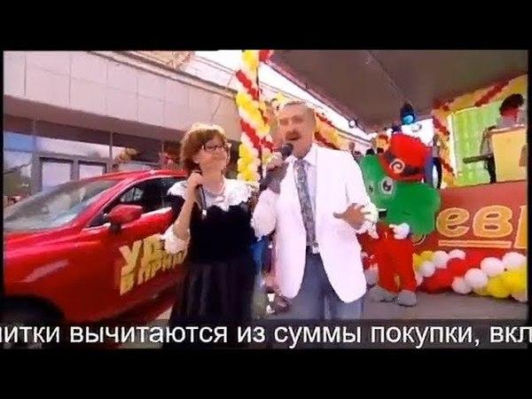 Поплавская и Тиханович в розыгрыше Евроопт