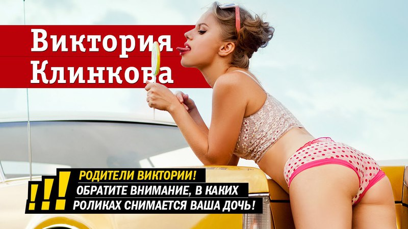 MAXIM Russia • Виктория «Пупок» Клинкова из сериала «Физрук» — бонусное видео для подписчиков канала MAXIM
