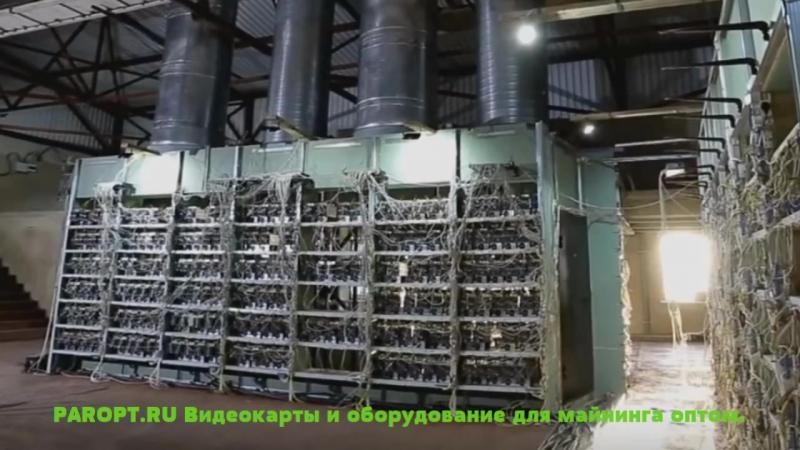 Самая большая майнинг ферма в России Какой приносит доход