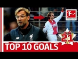 Top 10 Goals − Former Stars, Now Manager