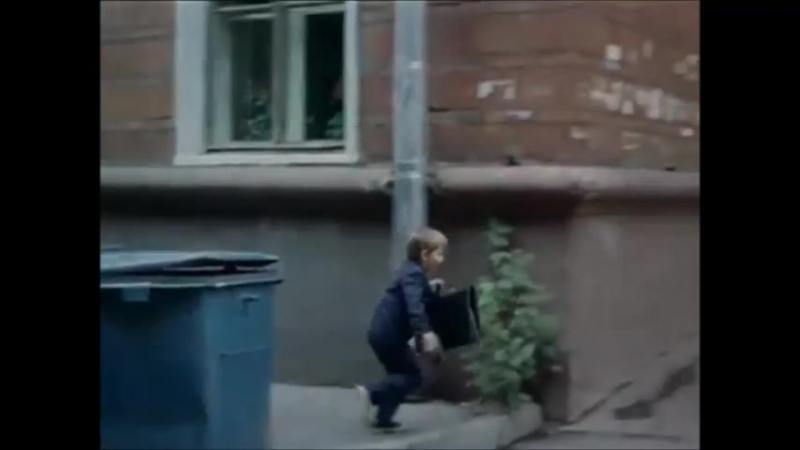 Ералаш № 58 - Погоня