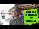 🔴🔴 Крым 2018 🔴🔴 Одесситы в Крыму Велосипедный бизнес Мы уже ЗАГОРАЕМ на пляже в Алуште сегодня