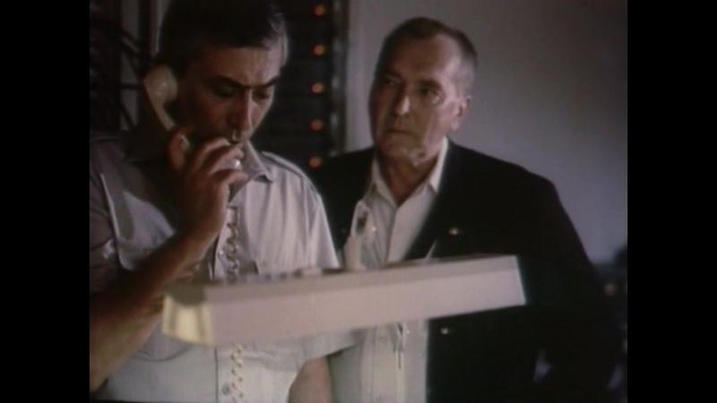 ТАСС уполномочен заявить…! 3-я серия (телесериал 1984г.)