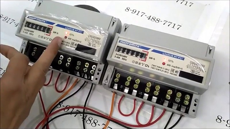 Как остановить электросчетчик Энергомера БЕЗ ПУЛЬТА 79174887717